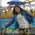 أنا جانة من قطر 36 سنة مطلق(ة) و أبحث عن رجال ل الحب