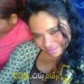 أنا فردوس من السعودية 38 سنة مطلق(ة) و أبحث عن رجال ل الزواج