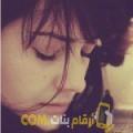 أنا سلوى من عمان 23 سنة عازب(ة) و أبحث عن رجال ل الحب