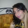 أنا أسيل من اليمن 23 سنة عازب(ة) و أبحث عن رجال ل التعارف