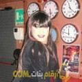 أنا سميرة من مصر 43 سنة مطلق(ة) و أبحث عن رجال ل التعارف