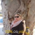 أنا دليلة من لبنان 44 سنة مطلق(ة) و أبحث عن رجال ل الصداقة