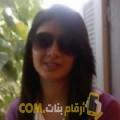 أنا سوو من لبنان 36 سنة مطلق(ة) و أبحث عن رجال ل الصداقة