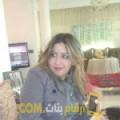أنا صبرين من لبنان 37 سنة مطلق(ة) و أبحث عن رجال ل الزواج