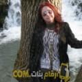 أنا نيمة من تونس 88 سنة مطلق(ة) و أبحث عن رجال ل الزواج