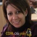 أنا سهيلة من المغرب 42 سنة مطلق(ة) و أبحث عن رجال ل الصداقة