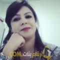 أنا راشة من الجزائر 37 سنة مطلق(ة) و أبحث عن رجال ل الصداقة