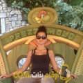 أنا سها من البحرين 28 سنة عازب(ة) و أبحث عن رجال ل المتعة