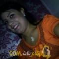 أنا رامة من قطر 32 سنة عازب(ة) و أبحث عن رجال ل المتعة
