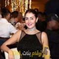 أنا إيمة من الجزائر 23 سنة عازب(ة) و أبحث عن رجال ل المتعة
