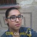 أنا إلهام من سوريا 22 سنة عازب(ة) و أبحث عن رجال ل الزواج