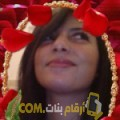 أنا عبير من الجزائر 29 سنة عازب(ة) و أبحث عن رجال ل المتعة
