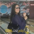 أنا ميرة من المغرب 24 سنة عازب(ة) و أبحث عن رجال ل الحب