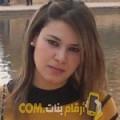 أنا زنوبة من الكويت 29 سنة عازب(ة) و أبحث عن رجال ل المتعة