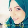 أنا أريج من اليمن 23 سنة عازب(ة) و أبحث عن رجال ل التعارف