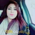 أنا فردوس من لبنان 26 سنة عازب(ة) و أبحث عن رجال ل التعارف