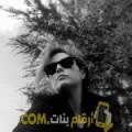 أنا جوهرة من المغرب 28 سنة عازب(ة) و أبحث عن رجال ل الصداقة