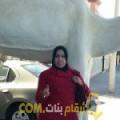 أنا هيام من مصر 45 سنة مطلق(ة) و أبحث عن رجال ل الدردشة