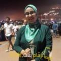 أنا حكيمة من تونس 28 سنة عازب(ة) و أبحث عن رجال ل المتعة