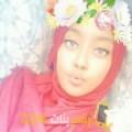 أنا سرية من عمان 20 سنة عازب(ة) و أبحث عن رجال ل الزواج