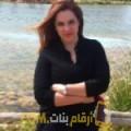 أنا نجاح من فلسطين 40 سنة مطلق(ة) و أبحث عن رجال ل الزواج