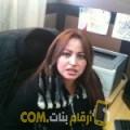 أنا سها من اليمن 38 سنة مطلق(ة) و أبحث عن رجال ل الزواج