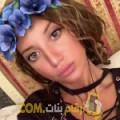 أنا سارة من تونس 21 سنة عازب(ة) و أبحث عن رجال ل الصداقة