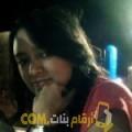 أنا جودية من المغرب 27 سنة عازب(ة) و أبحث عن رجال ل المتعة