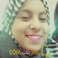 أنا فاطمة الزهراء من الجزائر 24 سنة عازب(ة) و أبحث عن رجال ل التعارف