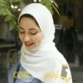 أنا حكيمة من ليبيا 21 سنة عازب(ة) و أبحث عن رجال ل الحب