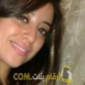 أنا نرجس من المغرب 28 سنة عازب(ة) و أبحث عن رجال ل الزواج