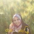 أنا شيماء من اليمن 25 سنة عازب(ة) و أبحث عن رجال ل الصداقة