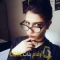 أنا سها من لبنان 26 سنة عازب(ة) و أبحث عن رجال ل الحب