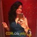 أنا نسمة من عمان 36 سنة مطلق(ة) و أبحث عن رجال ل الزواج