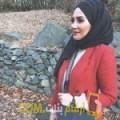 أنا هانية من لبنان 25 سنة عازب(ة) و أبحث عن رجال ل الصداقة
