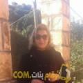 أنا ريمة من فلسطين 39 سنة مطلق(ة) و أبحث عن رجال ل الزواج