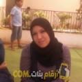 أنا يسر من عمان 33 سنة مطلق(ة) و أبحث عن رجال ل الدردشة