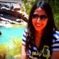 أنا وسيمة من لبنان 28 سنة عازب(ة) و أبحث عن رجال ل الزواج