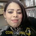 أنا خلود من عمان 29 سنة عازب(ة) و أبحث عن رجال ل المتعة