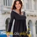 أنا بشرى من الجزائر 33 سنة مطلق(ة) و أبحث عن رجال ل الحب