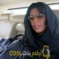 أنا ناريمان من تونس 30 سنة عازب(ة) و أبحث عن رجال ل الصداقة