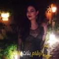 أنا نورة من فلسطين 29 سنة عازب(ة) و أبحث عن رجال ل الزواج