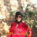 أنا حبيبة من الجزائر 24 سنة عازب(ة) و أبحث عن رجال ل الصداقة