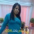 أنا بسمة من الكويت 30 سنة عازب(ة) و أبحث عن رجال ل الزواج