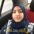 أنا مليكة من الكويت 20 سنة عازب(ة) و أبحث عن رجال ل الصداقة