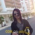 أنا نجوى من سوريا 27 سنة عازب(ة) و أبحث عن رجال ل الزواج