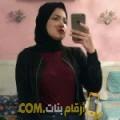 أنا حجيبة من عمان 24 سنة عازب(ة) و أبحث عن رجال ل المتعة