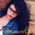 أنا سوو من مصر 22 سنة عازب(ة) و أبحث عن رجال ل الزواج