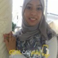 أنا نوال من سوريا 23 سنة عازب(ة) و أبحث عن رجال ل التعارف