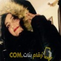 أنا رغدة من قطر 29 سنة عازب(ة) و أبحث عن رجال ل الزواج